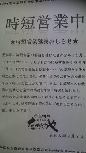 DSC_4055.JPG