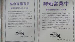 DSC_4345.JPG