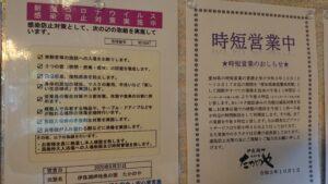 DSC_4606.JPG
