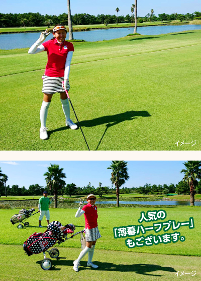 宿泊ゴルフパック